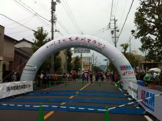 Ooigawamarason